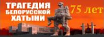 ХIХ Всемирный фестиваль молодежи и студентов в Сочи