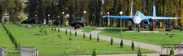 Парк Трох герояў