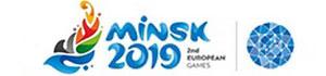 Право проведения II летних Европейских игр Беларусь получила во время 45-й Генеральной ассамблеи Европейских олимпийских комитетов, которая состоялась в Минске в октябре 2016 года.