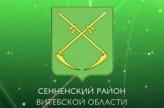 Фильм Сенненский район 2017