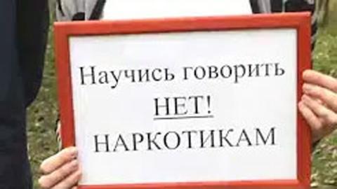 """Призер конкурса БРСМ 2017 """"Научись говорить нет"""""""